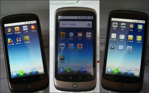 百度易手机将于11月上市 戴尔负责硬件制造