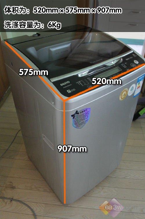 三洋xqb60-b835dx变频波轮洗衣机首测