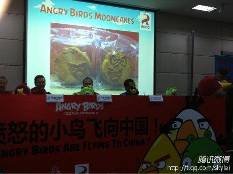 愤怒的小鸟将推中秋节版 主题月饼同期上线