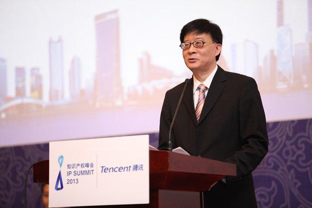 2013腾讯W3C年会暨知识产权国际峰会开幕