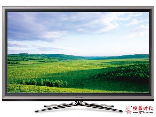 最潮智能电视大盘点 电视也能发微博