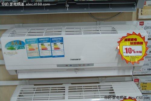 格力凉之夏系列空调采用薄型外观,可拆洗出风口设计,容易