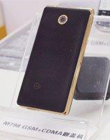 大唐电信双模手机M798