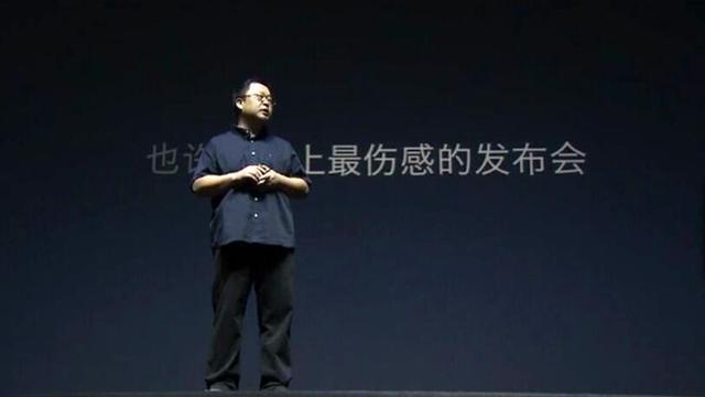 中国手机大变局(四):阿里乐视入场 大资本撼动原有格局