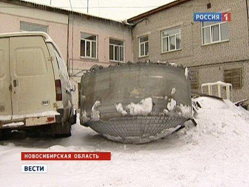"""俄罗斯一不明物体从天而降 疑为""""UFO零件"""""""