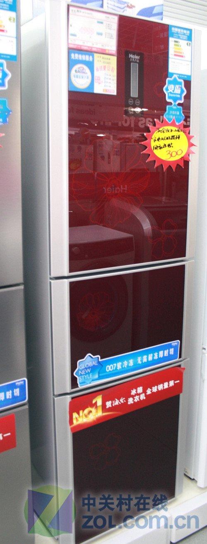 近期实惠型冰箱推荐 两三千元就搞定