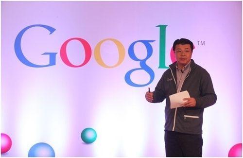 前谷歌全球副总裁刘允加盟360 或加速搜索商业化