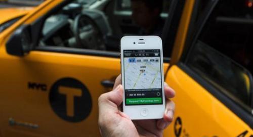 Uber新融资12亿美元 估值超400亿美元