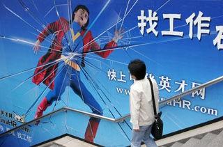 中华英才网确认被58收购:全员解除劳动合同