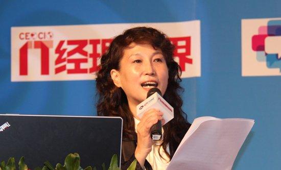 李颖:C时代将引发信息技术和社会领域变革