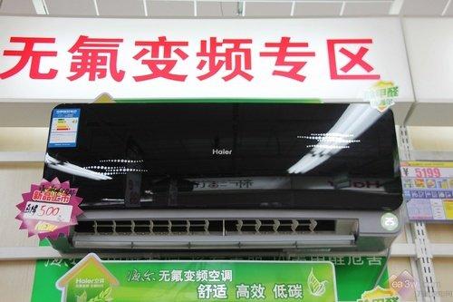 各品牌畅销款空调盘点 功能各有不同