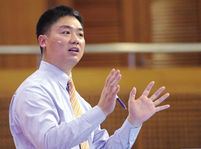 刘强东:C2C模式造假成本为0 违法不可避免