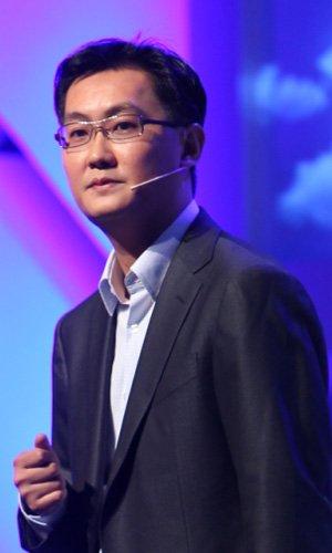 马化腾:合作伙伴越成功 腾讯开放平台越成功