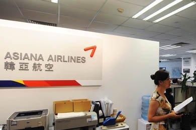 韩亚航空:严格按照规章执行 未发现技术缺陷