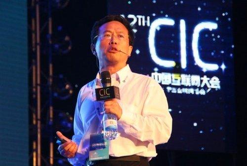 思科大中华区高端研发副总裁 殷康截图