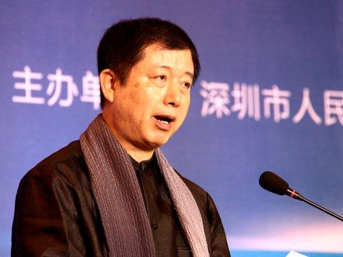 图文:工业和信息化部副部长刘利华发言