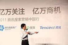 CNNIC副主任陈建功精彩行业分析