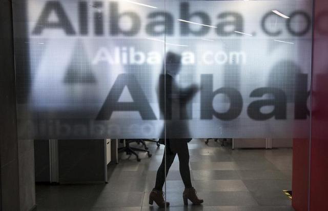 阿里4.37亿股限售股今日解禁 股价短期内承压