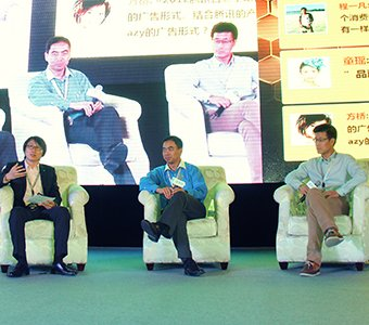 刘曜对话杨东为贺�r:腾讯用户助力NBA社区