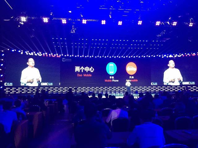 俞永福:最堵城市不是北京 解决交通问题需要大数据