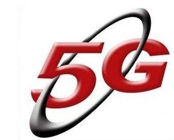全球5G研究启幕:专家预计2020年实现商用