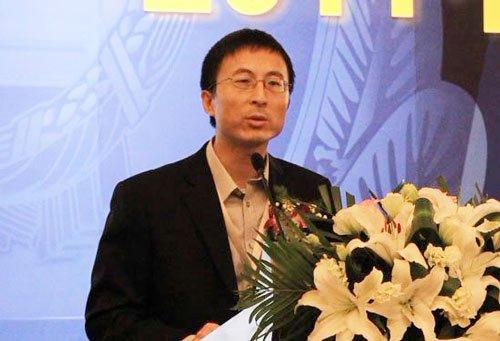 信息安全高峰论坛在津召开 腾讯获突出贡献奖