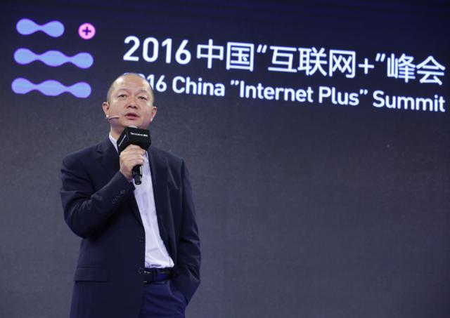 """腾讯研究院发布""""互联网+""""指数报告:北上广优势突出"""