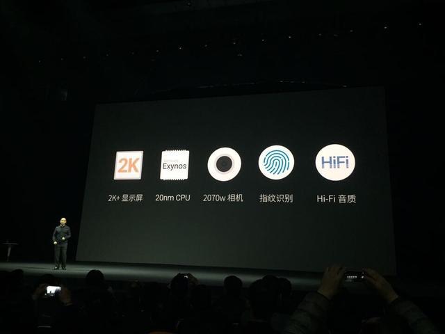 魅族发布新手机MX4 pro 搭载指纹识别和Hi-Fi