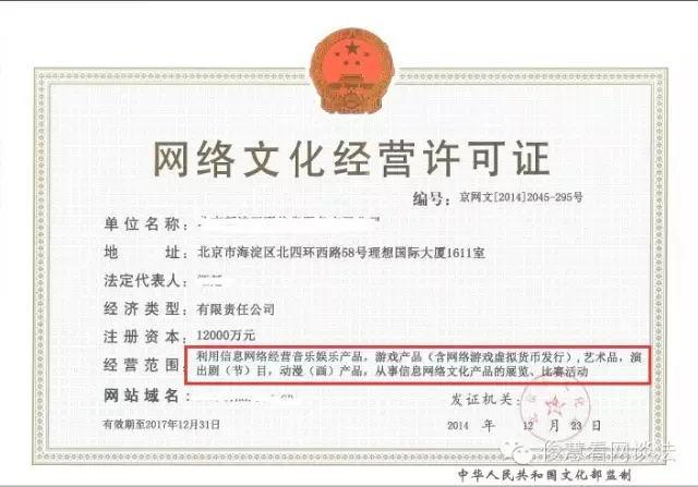 """""""网络出版新规""""带来自媒体""""地震""""?"""