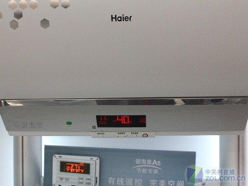 海尔60L电热水器现1680元