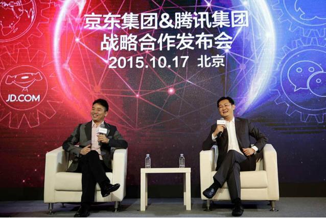 刘强东:京东利用腾讯流量资源还不到10%