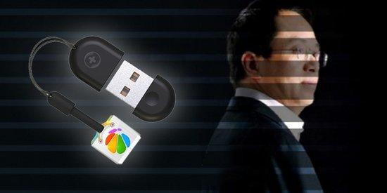 360无线战略升级:高管变动 手机助手地位提高