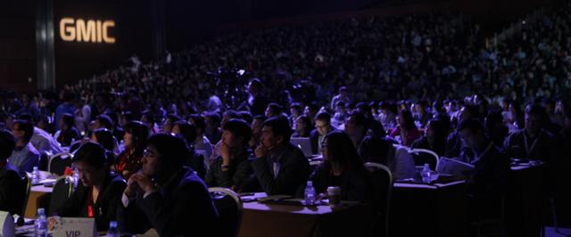 2015全球移动互联网大会今日举行