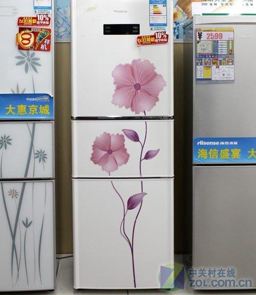 海信三开门冰箱2499元
