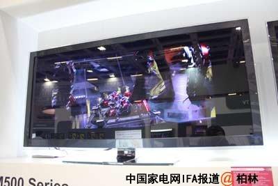 海尔推出超大宽屏3D智能电视
