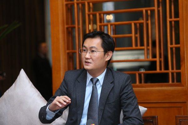 马化腾首次系统性公开解读腾讯各业务线