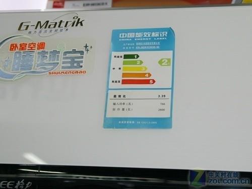 格力小1.5P空调售3600元 静音睡眠模式