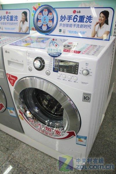 超低价又送礼 十一选购洗衣机必看推荐