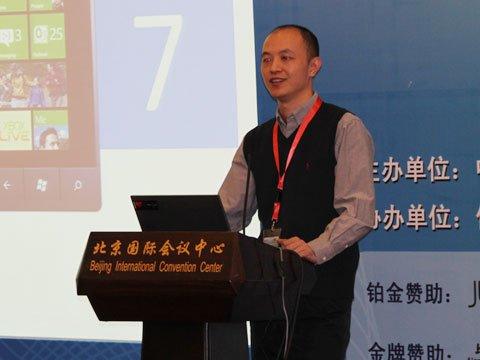 微软计划明年下半年在华推出WP7操作系统