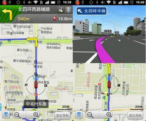 搜狗地图2.2.0版评测 免费语音导航
