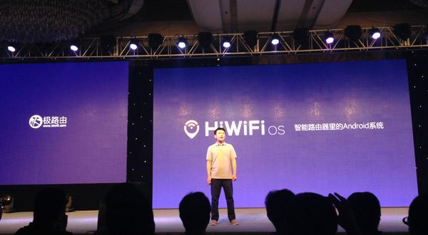 极路由的生态野心:发布操作系统HiWiFi OS