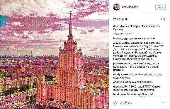 站在艺术和算法十字路口的Prisma,会成为第二个Instagram吗?