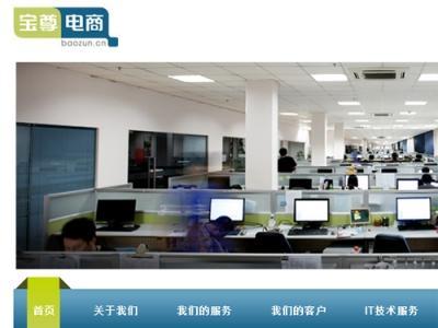 将抓虾网否认关闭传闻:酝酿转型企业级市场服杏彩总代务