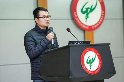 腾讯安全科恩实验室与广州大学成立联合实验室 搭建安全人才培养新基地