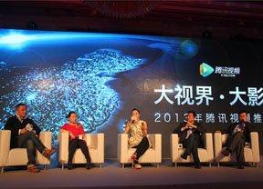 互动沙龙:视频市场盈利点将在2013年到来