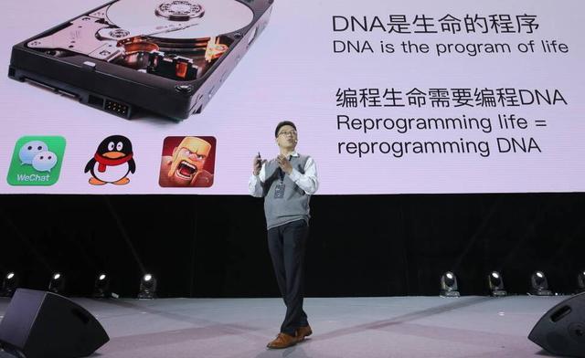 基因编辑专家亓磊:未来人类可以通过编辑基因根治癌症