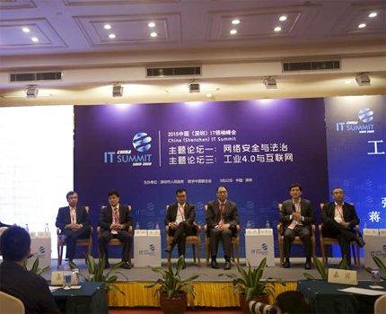 工业4.0与互联网