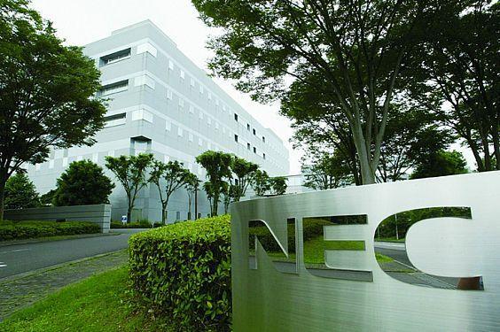 2亿美元完购NEC合资公司?联想为何还在加码电脑业务