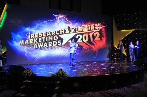 传漾科技:艾瑞年度峰会揽获三项大奖