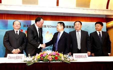 """国新办与Discovery将联合拍摄""""神奇的中国"""""""